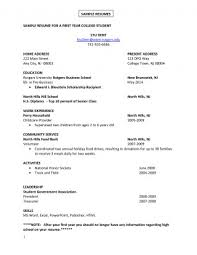 Rutgers Resume Builder Mesmerizing First Resume Templates Do Resumes Need Home Address Lovely For