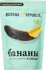 <b>Конфеты Banana Republic</b> Бананы в глазури 200г: купить по ...