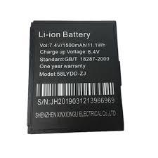 Battery for <b>ZJiang ZJ 5805</b> 58mm Bluetooth POS Receipt Thermal ...