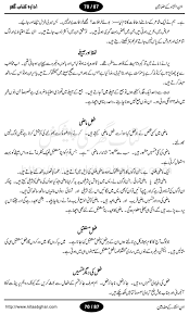 essay on my family in urdu language write my essay college  arab i conflict history essay