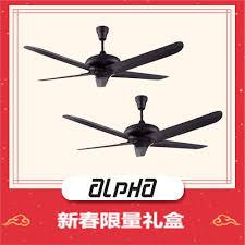 alpha cosa699 ceiling fan