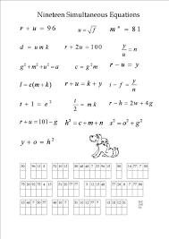 algebra puzzle worksheets gozoneguide thousands of algebra puzzle worksheets