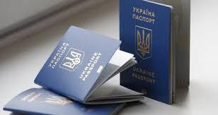 Online Passport Ukraine Buy Sale For