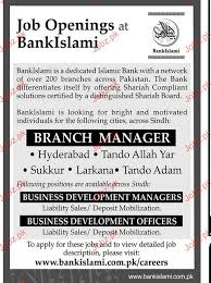 Bank Manager Job Description Branch Manager Job In Islamic Bank 2019 Job Advertisement