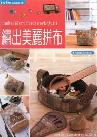 175 best Japanese patchwork books and magazines images on ... & Fabric and Sewing - Patchwork, Quilting, Embroidery and General sewing.  Many small projects. Japanese Sewing PatternsBook ... Adamdwight.com