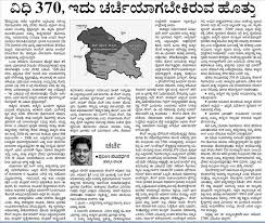 article arise bharat article
