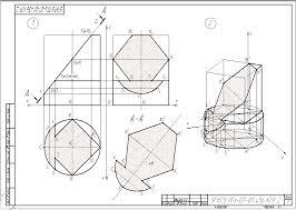 УГНТУ Начертательная геометрия КГР №2 Лист 7 Пересечение поверхности плоскостью Аксонометрия