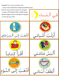 Arabic Chart Arabic Morning Evening Routines Chart Flash Cards English Translation Included