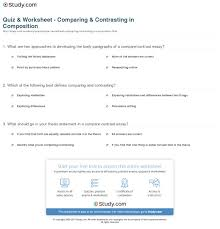 quiz worksheet comparing contrasting in composition com what are two approaches to developing the body paragraphs of a compare contrast essay
