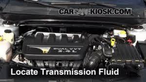 interior fuse box location 2011 2014 chrysler 200 2012 chrysler transmission fluid leak fix 2011 2014 chrysler 200