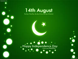 14 August 2018 Sms Independence Day Messages Free Download Urdu
