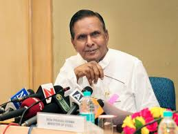 The Union Minister of Steel, Shri Beni Prasad Verma,