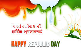 republic day essay in hindi for hd  available s