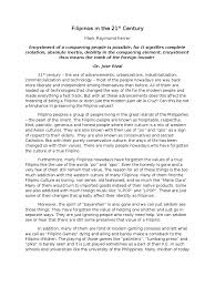 essay on family values essay about the importance of family values  essay about filipino family values 91 121 113 106 essay about filipino family values