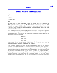 Sample Thank You Letter For Donation Of Goods Resume Cover