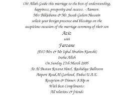 Muslim Wedding Invitation Matter Paperinvite