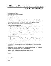 Examples Of A Cover Letter For Resume