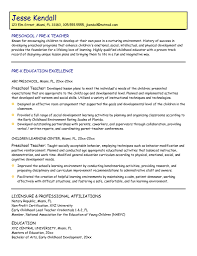 Preschool Teacher Resume Objective Narrative Template