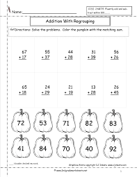 Double Digit Addition Coloring Worksheets Two