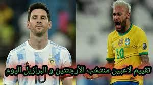 تقييم لاعبين منتخب الأرجنتين و البرازيل في نهائي اليوم ورجل مباراة - YouTube