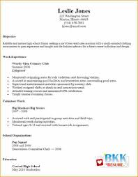 On Air Personality Resume Sample basic resume examples for part time jobs Walteraggarwaltravelsco 50