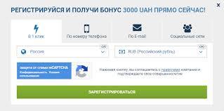 1 х бет регистрация