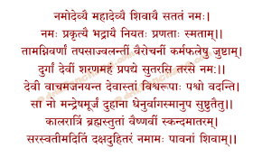 सरस्वती ) is the hindu goddess of knowledge, music, arts, wisdom and learning. Shodashopachara Saraswati Puja Vidhi Vasant Panchami Saraswati Puja Vidhi