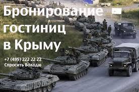 В Крыму за попытку снять ролик в защиту ATR активиста оштрафовали на 20 тысяч 500 рублей - Цензор.НЕТ 4507