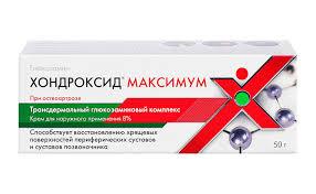 <b>Хондроксид</b>® <b>Максимум</b> (<b>крем</b>)