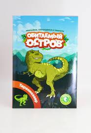 Набор Тираннозавр <b>Обитаемый</b> Остров 10200 - купить в Москве