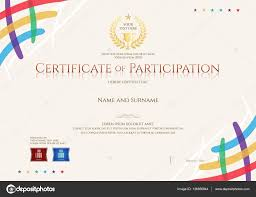 Certificate Of Participation Template With Colorful Corner
