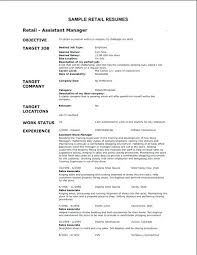 Objective For Retail Resume Resume Objectives Retail Objective For
