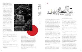 Travel Brochure   A Persuasive Writing Assignment pdf   Education     je best travel essays suppose mais exemple non a pink suitcase tales of  women s travel