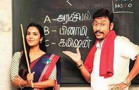RJ Balaji would keep coming up with witty one-liners: Priya Anand on 'LKG'-  The New Indian Express