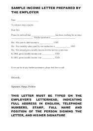 Proof Of Income Letter Template From Employer Letter Template 2017