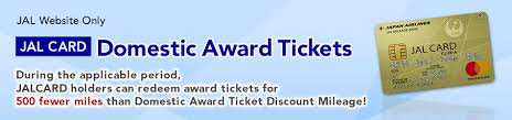 Jal Card Domestic Award Tickets Jal Mileage Bank