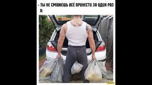 новые русские демотиваторы про фальшивых друзей и парные тату