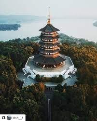 Hangzhou, China - Viewing Leifeng Pagoda through the lens... | Facebook