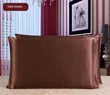 Case Pillow Silk reviews – Online shopping and reviews for Case ...