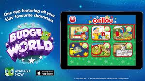 new app caillou previous next