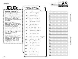 R Controlled Vowels Worksheets | Homeschooldressage.com