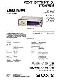sony cdx 605 ver 1 1 service manual free download, schematics Sony Cdx Gt06 Wiring Diagram Sony Cdx Gt06 Wiring Diagram #86 sony xplod cdx-gt06 wiring diagram