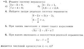 Контрольные работы по алгебре класс по Макарычеву  hello html 541554d4 png