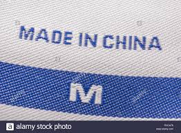 Imports Business Made In China Clothing Label Stitched Into Garment Metaphor