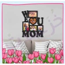 we love you mom frame