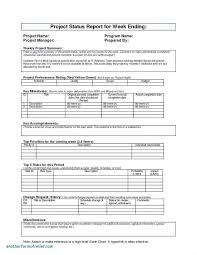 Increment Form Simple Resume Examples For Jobs Extraordinary Increment Form