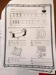 Confusing Kindergarten Homework Worksheet   POPSUGAR Moms
