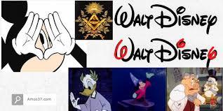walt disney 666 subliminal message. Beautiful Walt Disney Occult Decption Gets Cute Sex Symbolism Masonry Witchcraft On Walt 666 Subliminal Message I