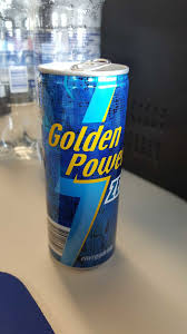 Golden Power Lights Energy Light Golden Power