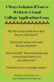 resume   sample personal college admission essay general writing         wonderful example of a good college admission essay resume